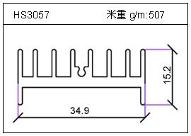 日光灯铝型材HS3057