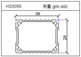日光灯铝型材HS3058