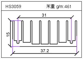 日光灯铝型材HS3059