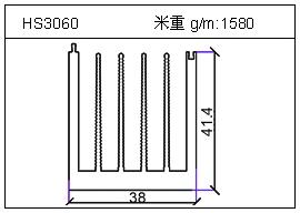 日光灯铝型材HS3060