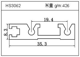 日光灯铝型材HS3062
