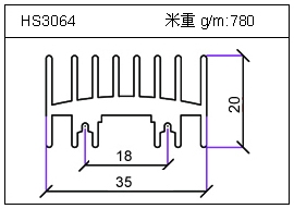 日光灯铝型材HS3064