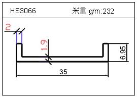 日光灯铝型材HS3066