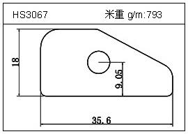 日光灯铝型材HS3067