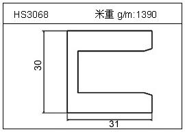 日光灯铝型材HS3068