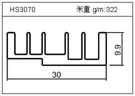日光灯铝型材HS3070