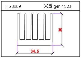 日光灯铝型材HS3069