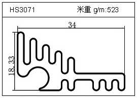 日光灯铝型材HS3071