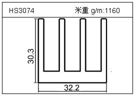 日光灯铝型材HS3074