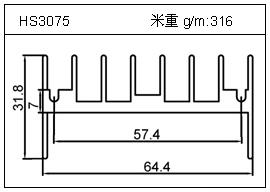 日光灯铝型材HS3075