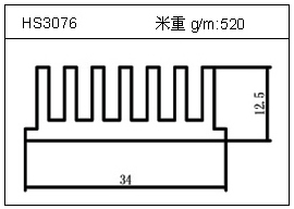 日光灯铝型材HS3076