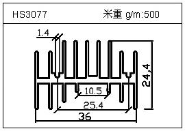 日光灯铝型材HS3077