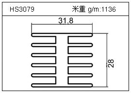 日光灯铝型材HS3079