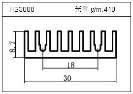 日光灯铝型材HS3080