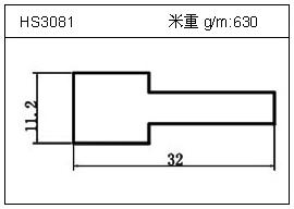 日光灯铝型材HS3081