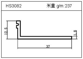 日光灯铝型材HS3082