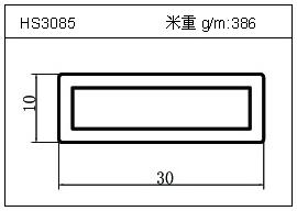日光灯铝型材HS3085