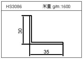 日光灯铝型材HS3086
