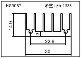 日光灯铝型材HS3087