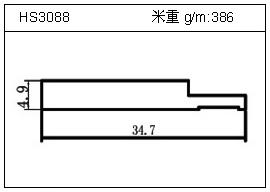 日光灯铝型材HS3088