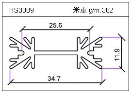 日光灯铝型材HS3089