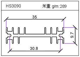 日光灯铝型材HS3090