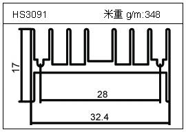 日光灯铝型材HS3091