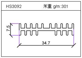 日光灯铝型材HS3092