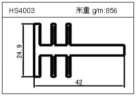 高密齿铝型材HS4003