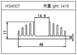高密齿铝型材HS4007
