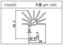 太阳花铝型材HS4009