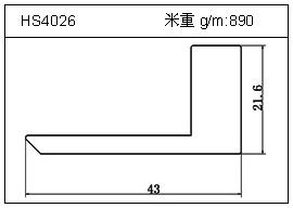 高密齿铝型材HS4026