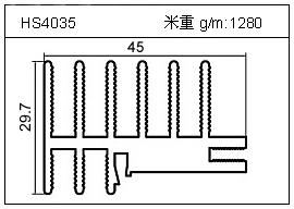 铲片铝型材HS4035