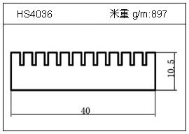 铲片铝型材HS4036