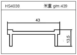 铲片铝型材HS4038