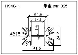 铲片铝型材HS4041