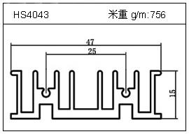 铲片铝型材HS4043