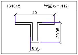 铲片铝型材HS4045
