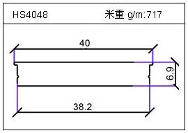 铲片铝型材HS4048