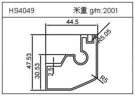 铲片铝型材HS4049