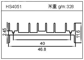 铲片铝型材HS4051