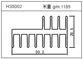 铲片铝型材HS5002