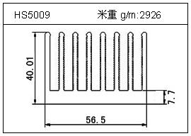 铲片铝型材HS5009