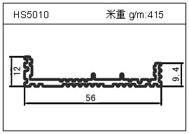 铲片铝型材HS5010