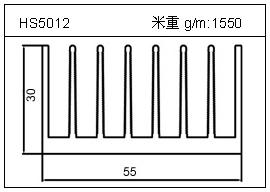 铲片铝型材HS5012