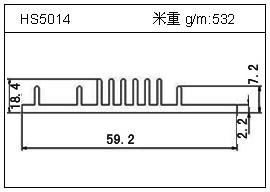 铲片铝型材HS5014