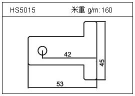 铲片铝型材HS5015