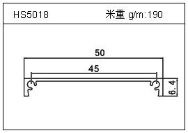 冷拔管铝型材HS5018