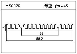 冷拔管铝型材HS5025
