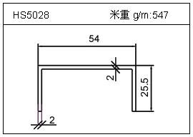冷拔管铝型材HS5028